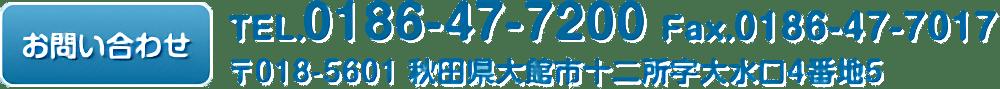 新品同様 HAAN WHEELS ハーンホイール WHEELS CR125(95-99) リアオフロードコンプリートホイール HAAN R1.85/19インチ HONDA CR125(95-99), ワイン屋 大元:a1f8868e --- gr-electronic.cz